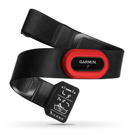 Garmin Heart rate monitor - HRM-Run